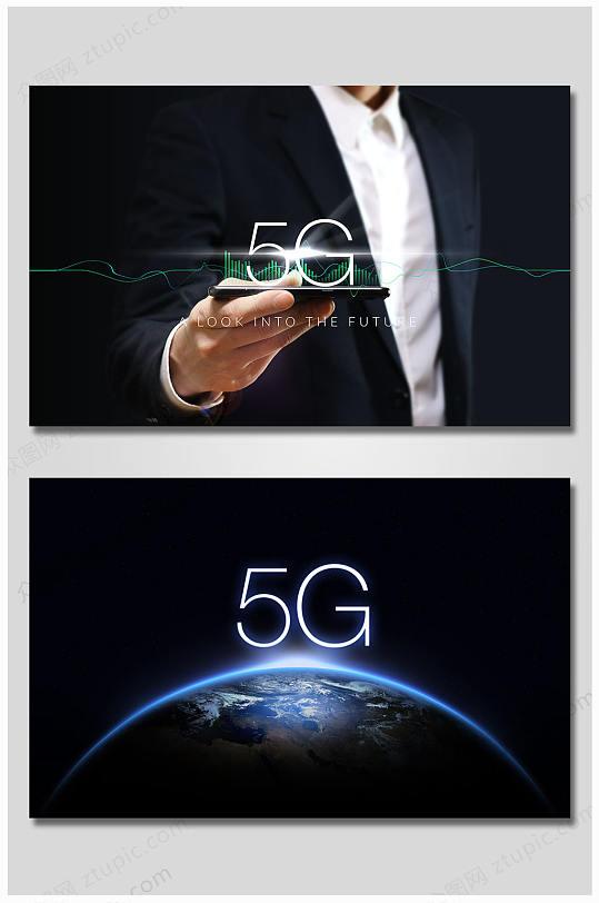5G科技海报背景模板-众图网