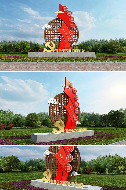 中式木纹红色社会主义核心价值观党建雕塑党建立牌-众图网
