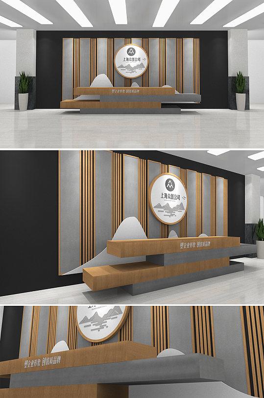 木纹简约高端公司企业酒店前台设计文化墙 公司名称背景墙-众图网