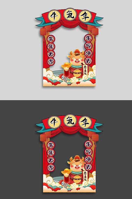 红色大气新年春节牛年拍照框-众图网