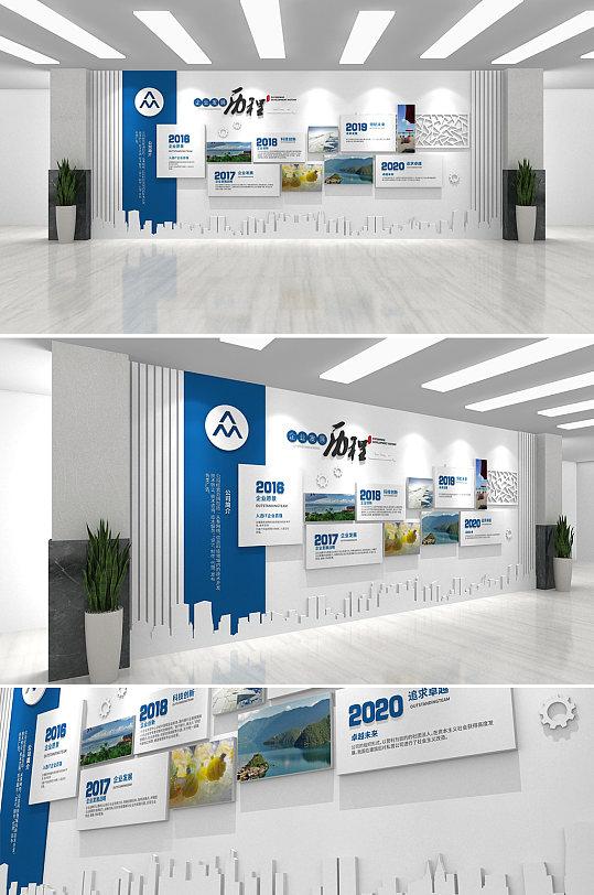 蓝色大气企业发展历程文化墙宣传墙-众图网