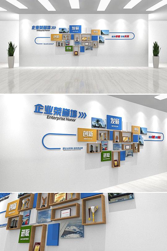 蓝色企业荣誉墙奖杯背景墙照片墙专利墙奖项墙企业文化墙-众图网