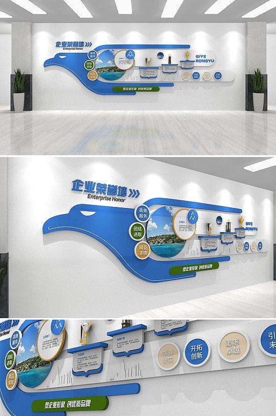 蓝色大气鹰形象企业荣誉墙奖杯专利墙背景墙文化墙-众图网