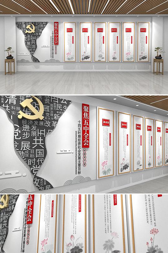 中式简约聚焦十九届五中全会党建文化墙-众图网