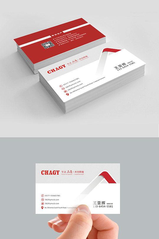 精美红色简洁企业大气名片-众图网
