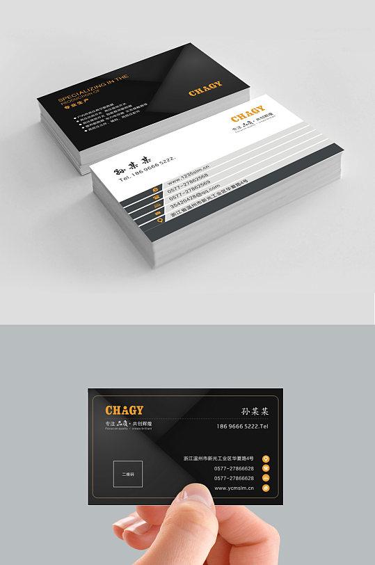 黑色高端PVC名片卡片集 名片背面-众图网