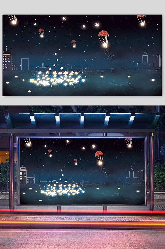 星空背景插画海报设计-众图网