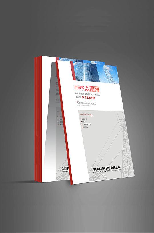 红色大气企业简约画册宣传-众图网