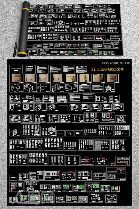 板式柜类家具设计资料CAD图库-众图网