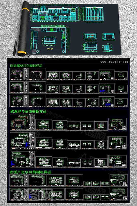 实木橱柜厨房柜设计CAD素材-众图网