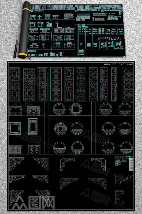 中式门屏风雕花隔断门头窗户节点CAD素材-众图网