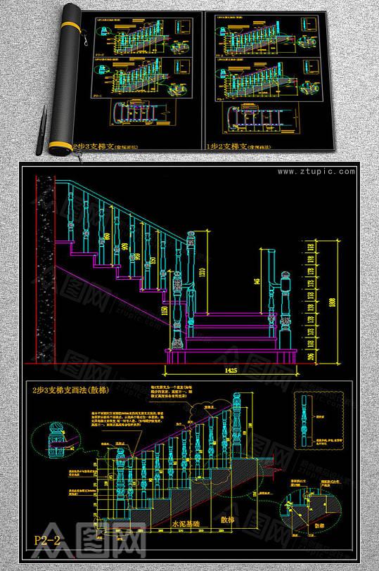 常见整木楼梯设计画法大样节点CAD素材-众图网