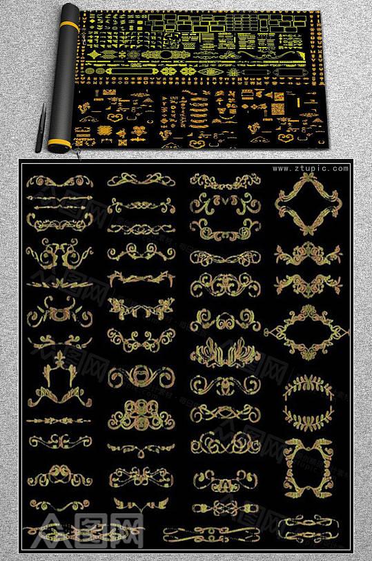 金色系欧式花边花纹CAD素材-众图网