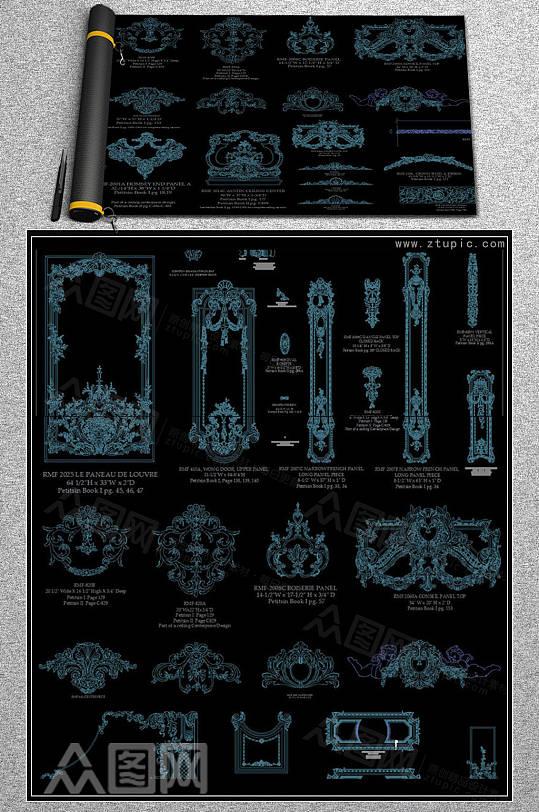 法式欧式雕花花纹图案CAD图库-众图网