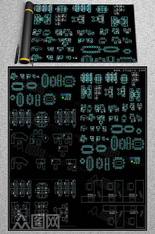 家具办公桌椅会议桌图库家居CAD平面图库-众图网