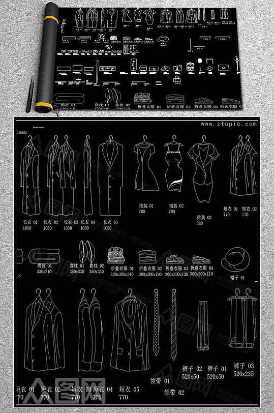 家居用品衣服鞋子箱包CAD图纸-众图网