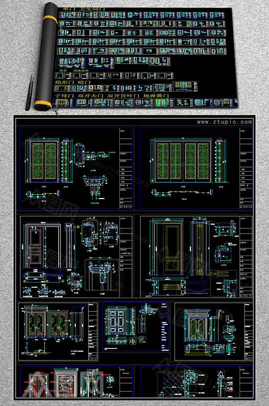 整木木门垭口门套窗套CAD素材图库-众图网