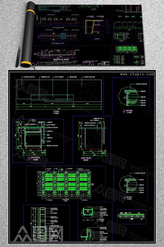 接待台吧台服务台设计CAD立面剖面图纸-众图网