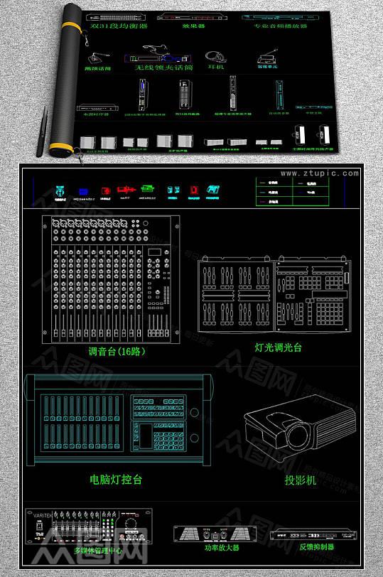 会议音响灯光器材设备CAD图库图块模板-众图网