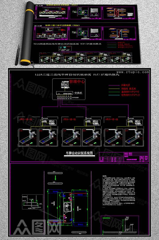 停车场车牌识别系统弱电智能详图CAD素材-众图网
