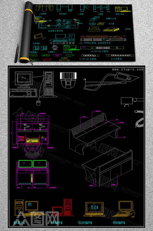 智能弱电安防监控CAD素材图集-众图网