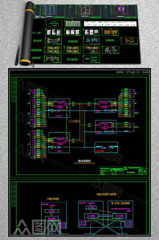 法院弱电智能化施工图CAD素材-众图网