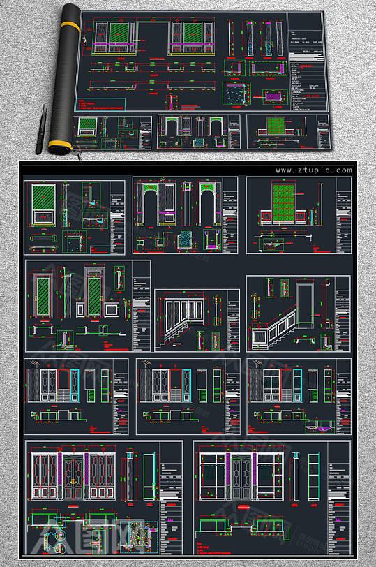 整木护墙木门设计CAD素材-众图网