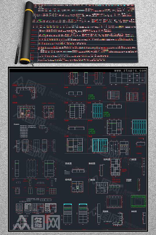 全屋定制酒柜书柜鞋柜衣柜CAD素材图库-众图网
