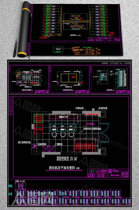 小区弱电智能化项目设计CAD图纸-众图网