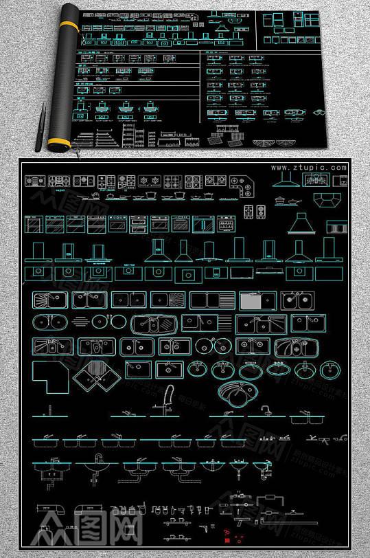 厨房电器用品橱柜五金洁具家居CAD素材-众图网