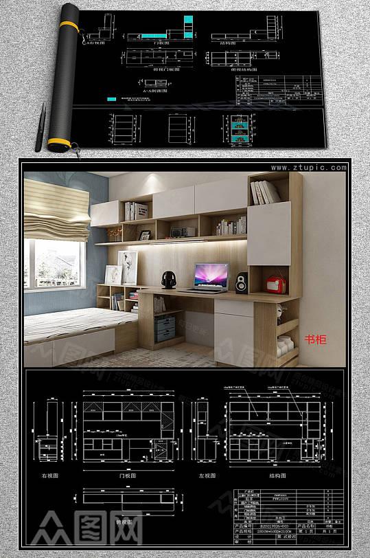 全屋定制榻榻米柜类书柜书架家具CAD素材-众图网