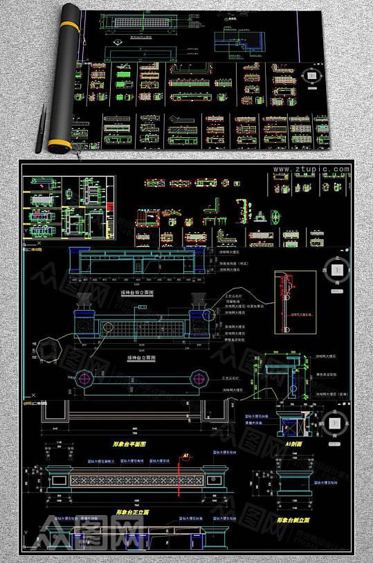 大理石服务台接待台收银台酒店吧台CAD素材-众图网