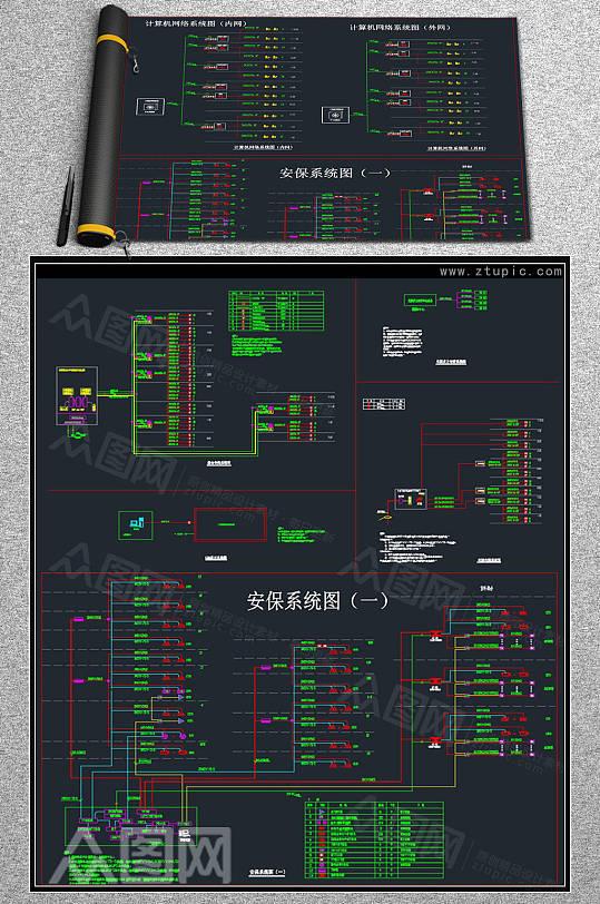 弱电安保系统设计CAD素材-众图网
