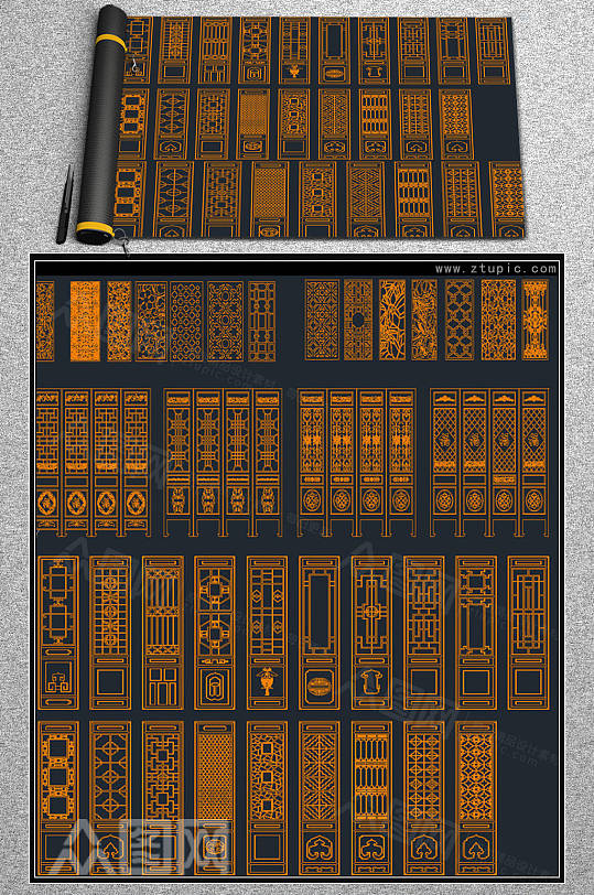 中式花格屏风家居素材cad图纸-众图网