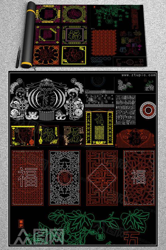 中式福字图案花纹CAD素材图库-众图网