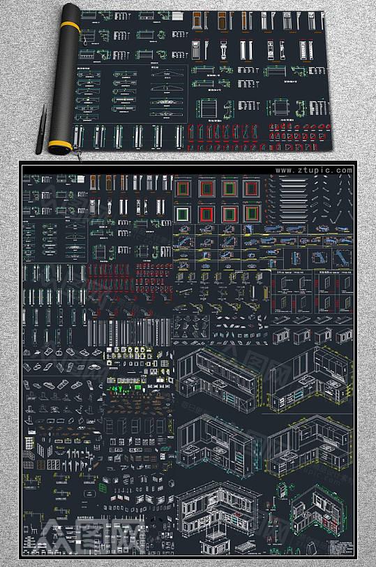 厨房橱柜配件CAD素材-众图网
