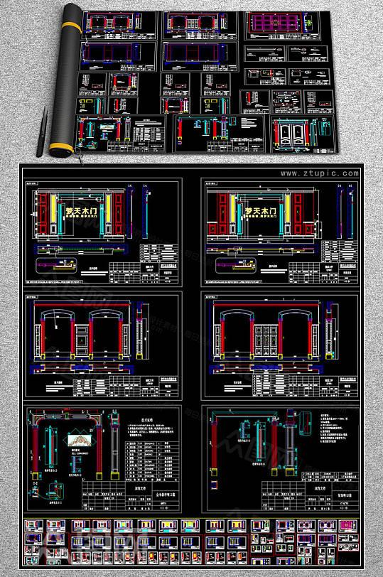 整木定制家居分解拆单CAD素材图库-众图网