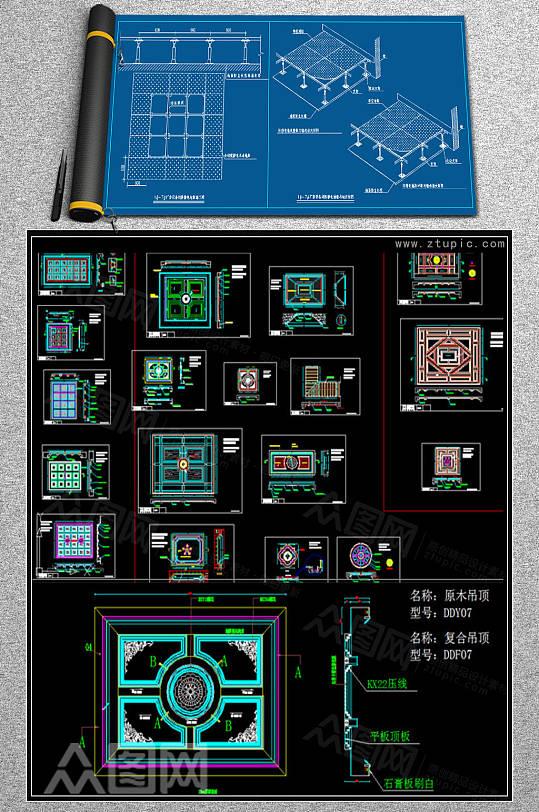 整木展厅设计CAD素材图库-众图网