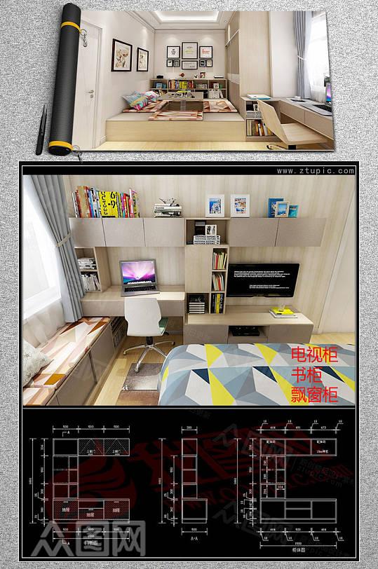 全屋定制榻榻米柜类家具设计CAD素材-众图网