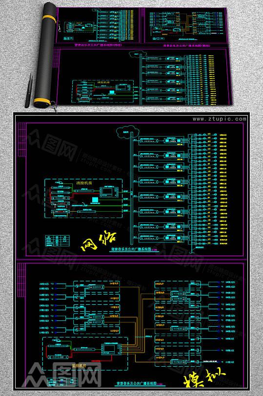 背景音乐公共广播系统弱电智能化CAD图-众图网