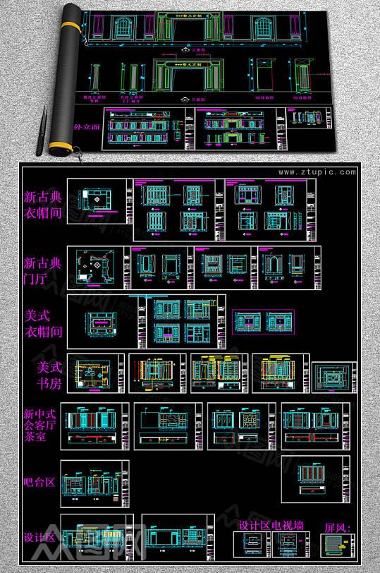 整木定制展厅设计装修案例CAD图纸-众图网