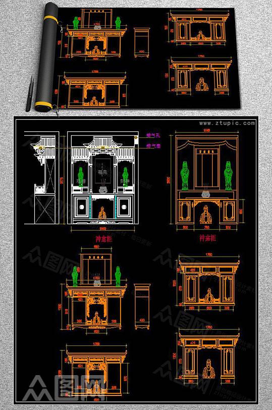 神龛神台柜设计施工图CAD素材图-众图网