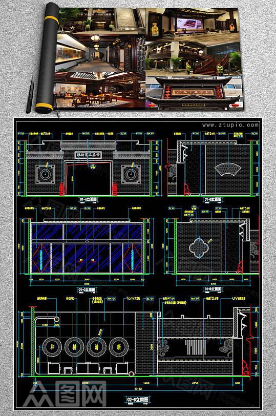 新中式餐厅装饰水电施工图CAD素材-众图网