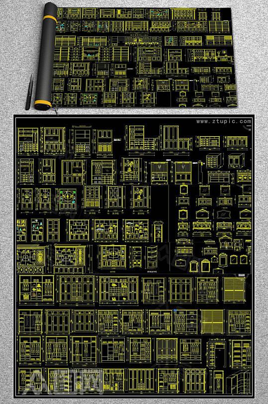 酒柜衣柜橱柜鞋柜设计CAD素材-众图网