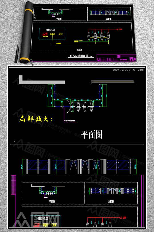 出入口道闸施工图尺寸弱电智能化CAD素材-众图网