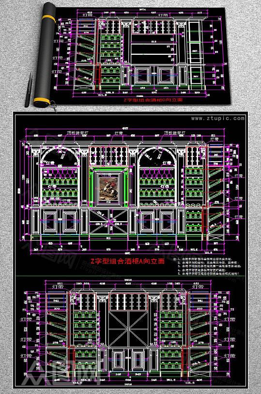 实木酒柜酒窑设计CAD素材图-众图网
