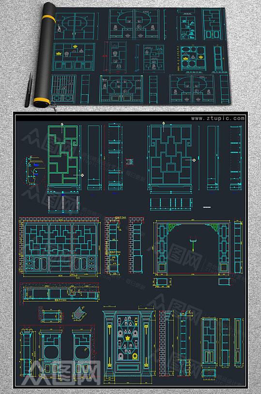 新中式博古架博古柜CAD素材图库-众图网