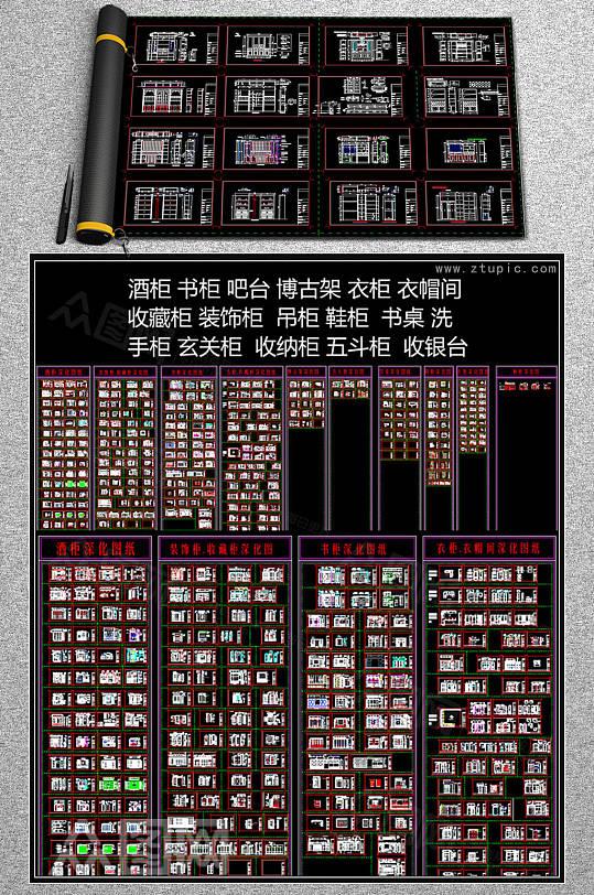 鞋柜酒柜书柜衣柜装饰柜家具CAD素材-众图网