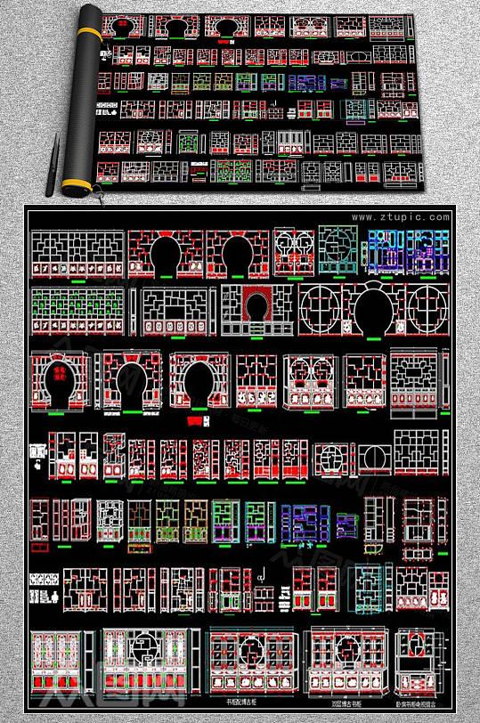 中式古典博古架装饰柜多宝格CAD图库-众图网