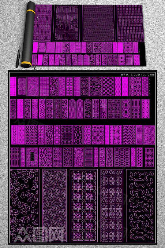 中式花格雕花屏风隔断祥云CAD素材图库-众图网